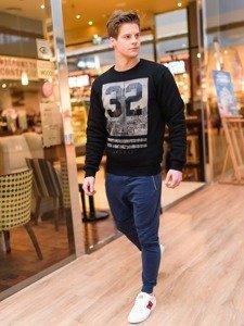 Stylizacja nr 163 - bluza bez kaptura, spodnie dresowe joggery, buty sportowe